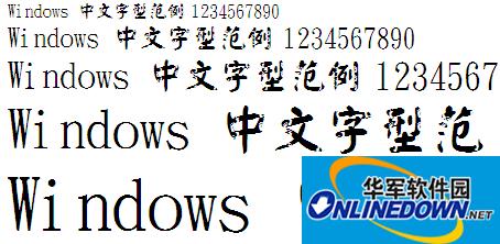 金梅顏楷大腳印 PC版
