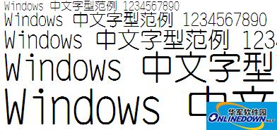 超研泽中圆体繁 PC版