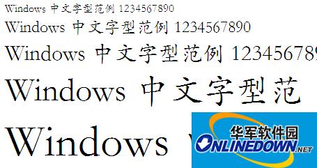 华文楷体 PC版