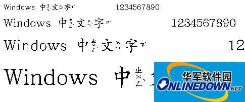 王汉宗中楷 PC版