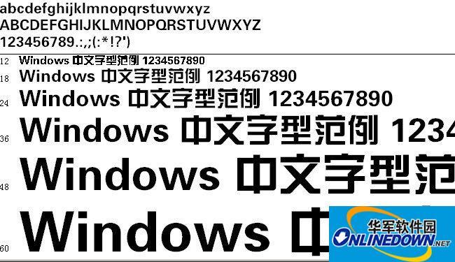 方正综艺简体 PC版
