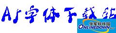 大梁体字库繁简体