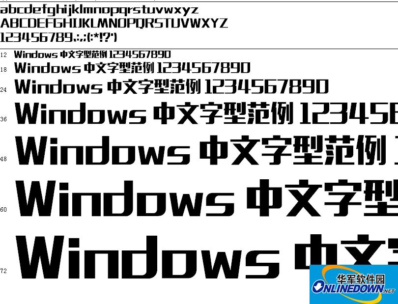 造字工房力黑常规体 PC版