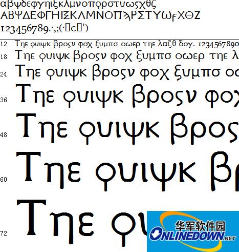 Athenian PC版