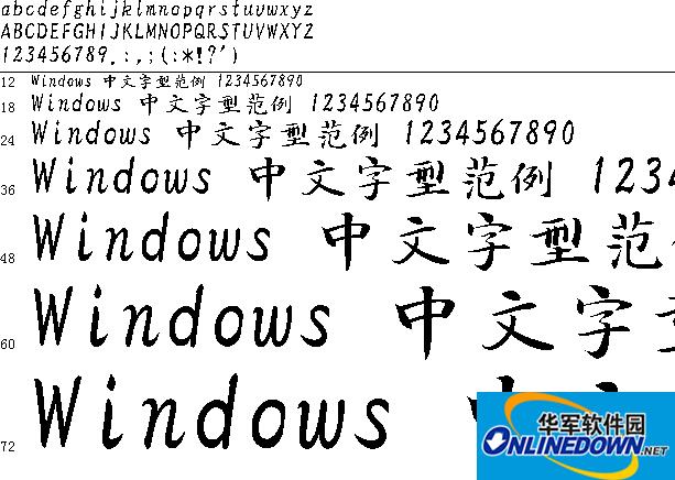 華康弘一楷書W3 PC版