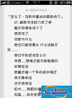 华康少女字体...