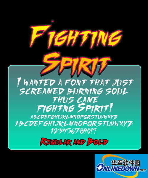 Fighting Spirit PC版
