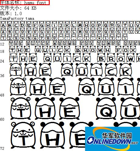 Hamu font PC版