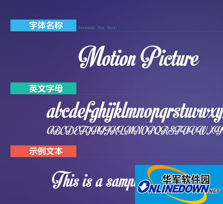 MotionPicture PC版