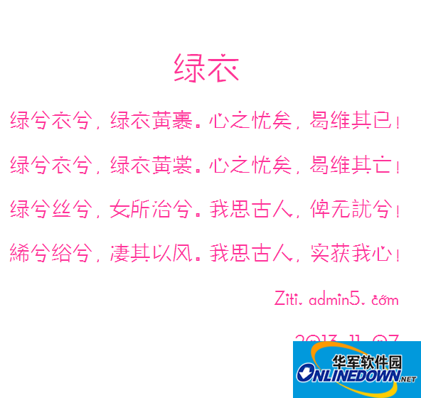 鸵鸟君中文 PC版