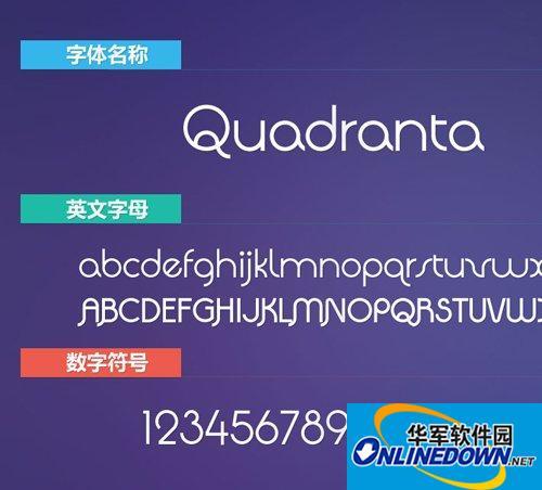 Quadranta(两款英文)