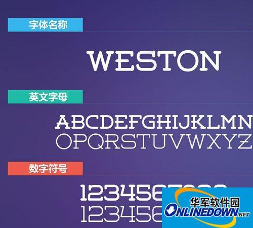 Weston(两款英文)