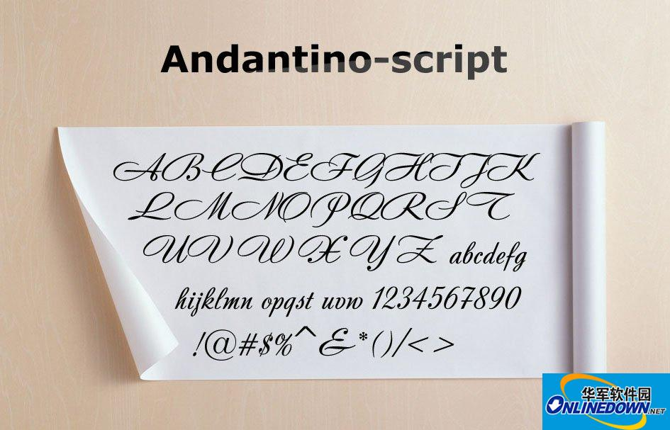 Andantino-script