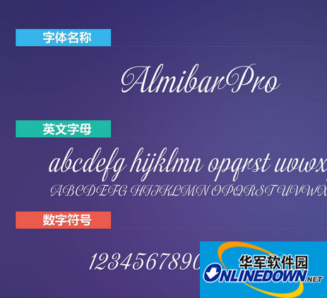 AlmibarPro