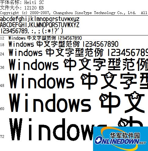 星际Cream中文 PC版