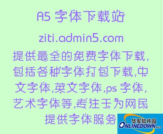 创意奶油中文 PC版