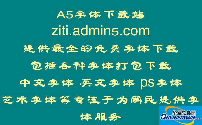 邯郸-刘书锋太极体 PC版
