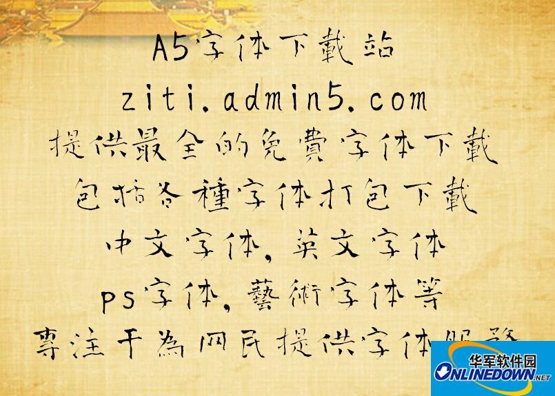 青柳疎石中文