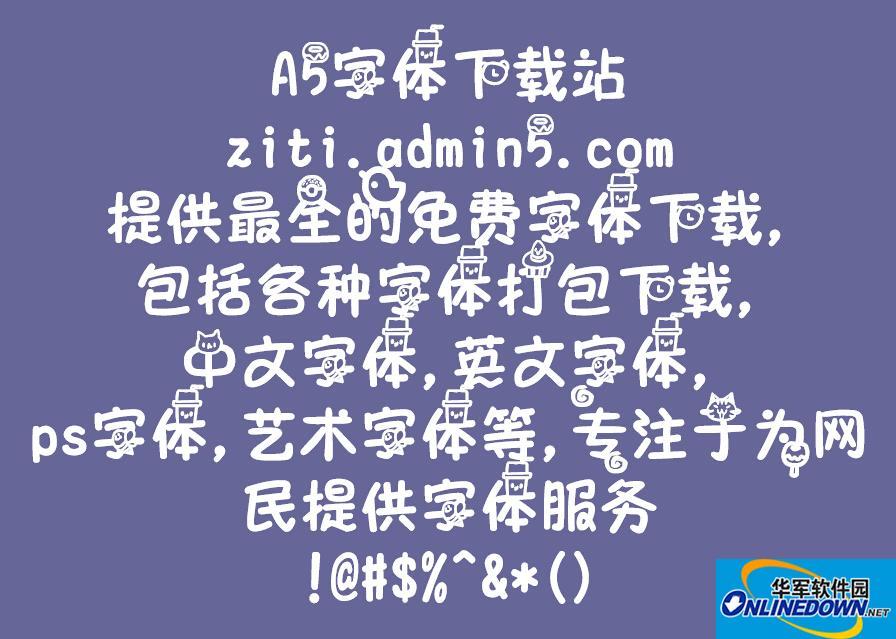 墨墨萌货痴痴 PC版