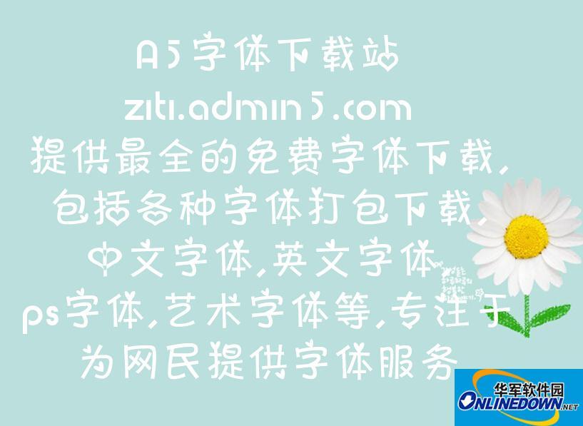 小清新中文 PC版