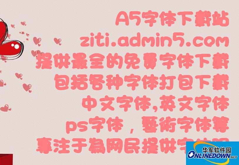 文鼎甜妞体粗 PC版