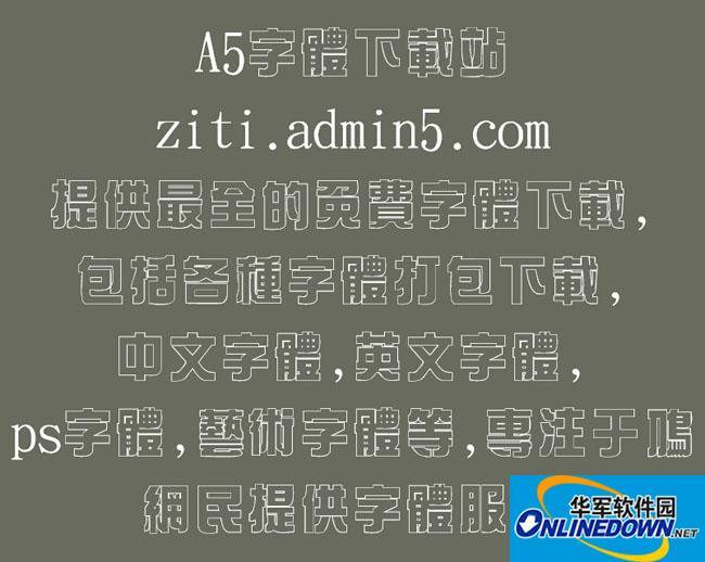 金梅综艺空心国际码