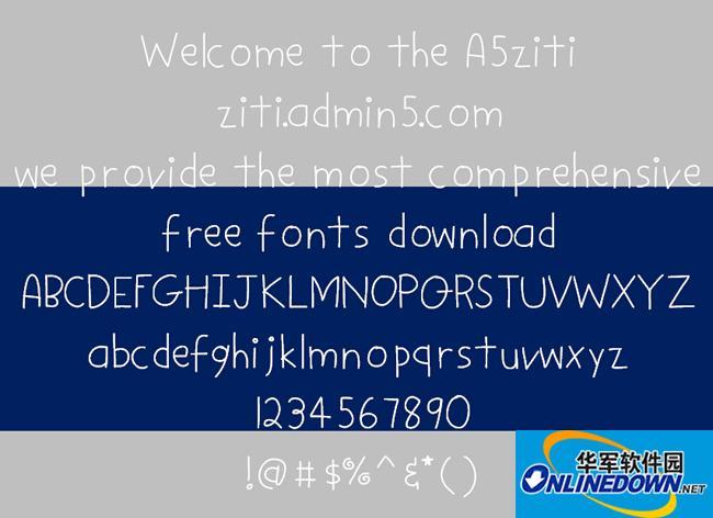 DPStick PC版