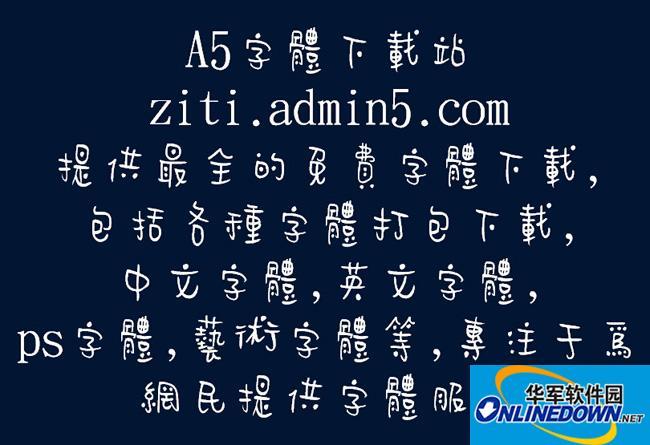 金梅小豆豆字国际码