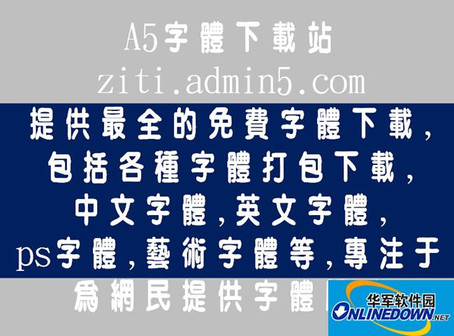 金梅特圆原体国际码 PC版