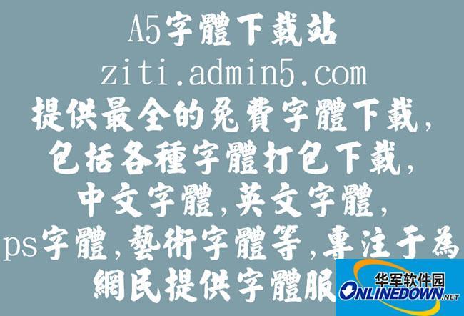 金梅毛张楷国际码 PC版
