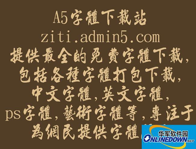 金梅毛流行国际码 PC版