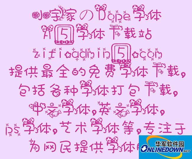 小宇家のDope PC版