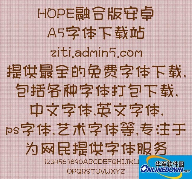 HOPE融合版安卓 PC版
