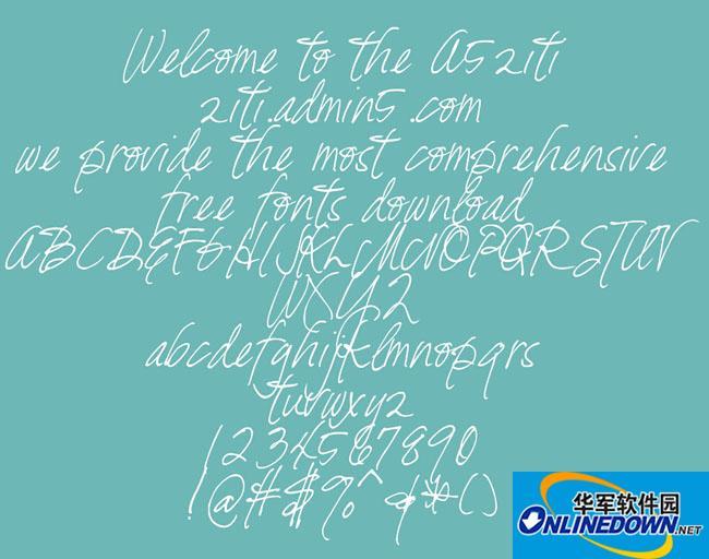 DJB Fresh Start PC版