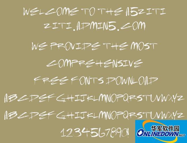 Traphouse PC版
