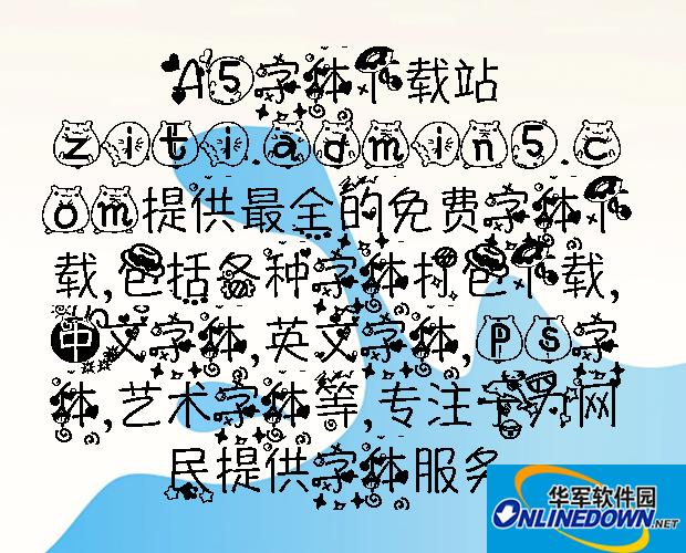 心好萌萌哒 PC版