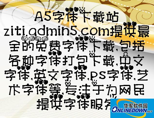 桦桦的心事 PC版
