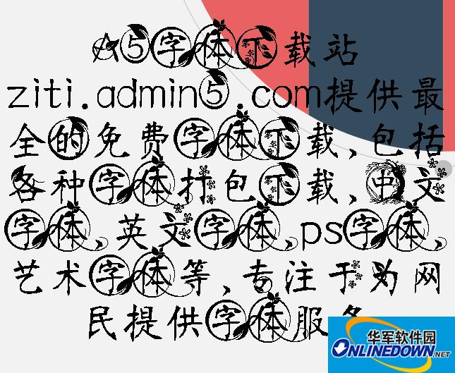 十年南宫体 PC版