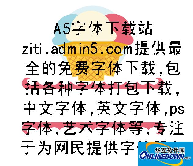 李旭科老报刊体 PC版