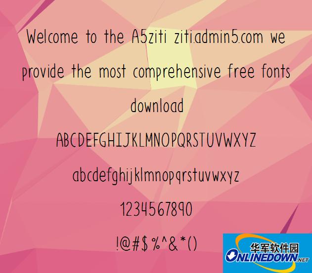 Azurite PC版