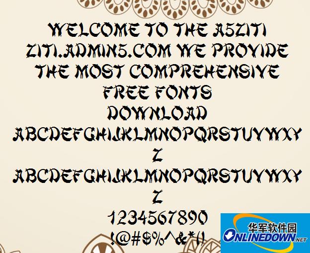 Deng Thick PC版