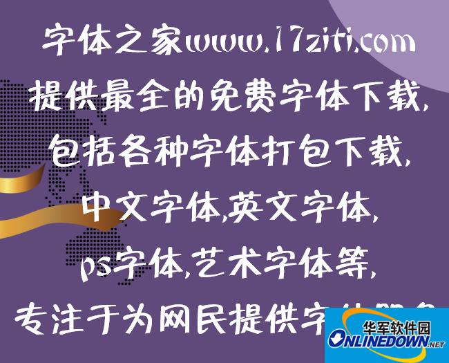 迷你简毡笔黑 PC版