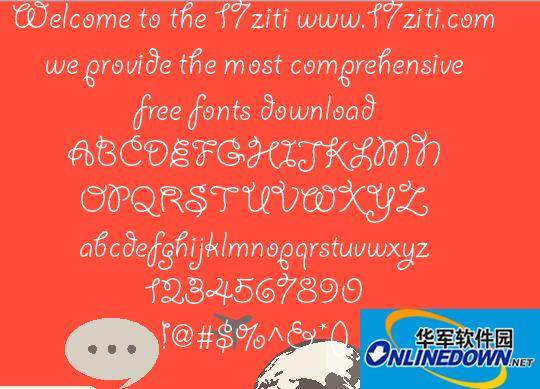 GiddyupStd PC版