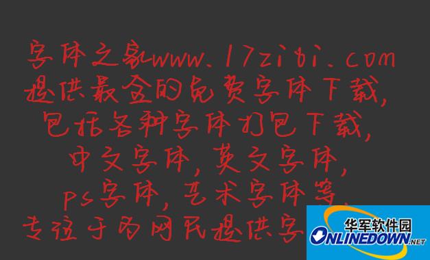 伯乐花香体 PC版