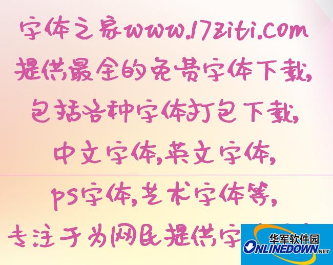 伯乐自然萌体 PC版