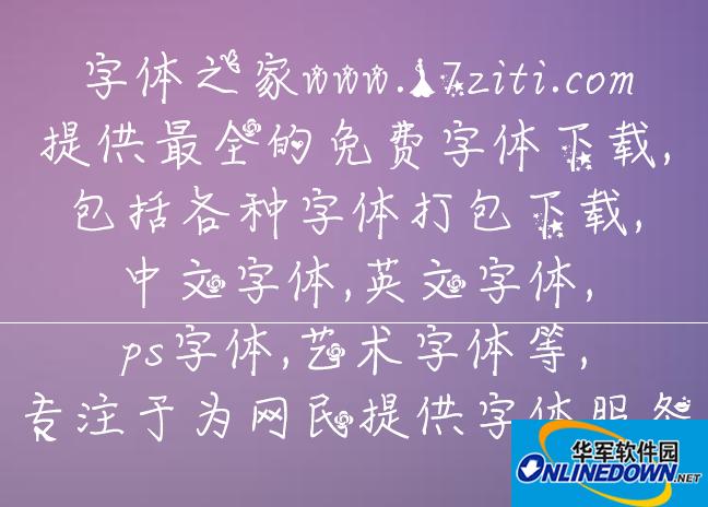 郭敬明体小时代特别版 PC版