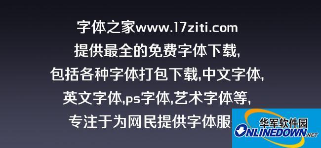 腾祥智黑简-W3 PC版