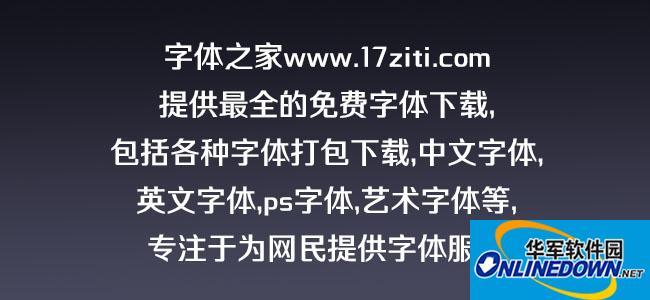 腾祥智黑简W4 PC版