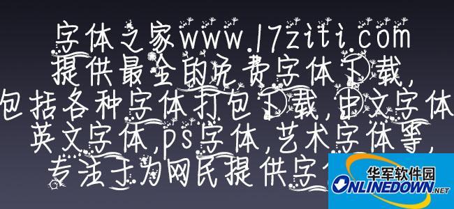 夜飞絮竹盈西河 PC版