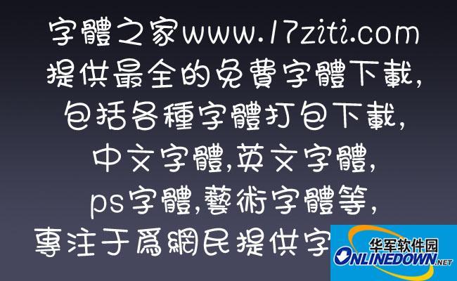 腾祥婀娜体繁 PC版